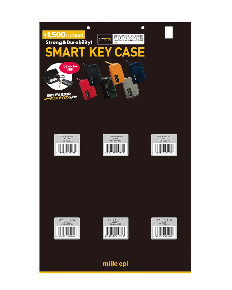 SMART KEY CASE-08